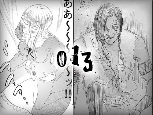 第13話_暗闇の住人